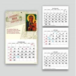 Календар «Kalendarz Maryjny»