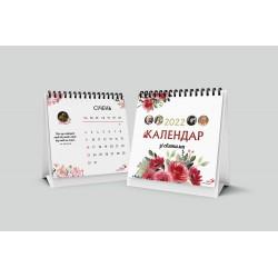 НАСТІЛЬНИЙ «Календар зі...